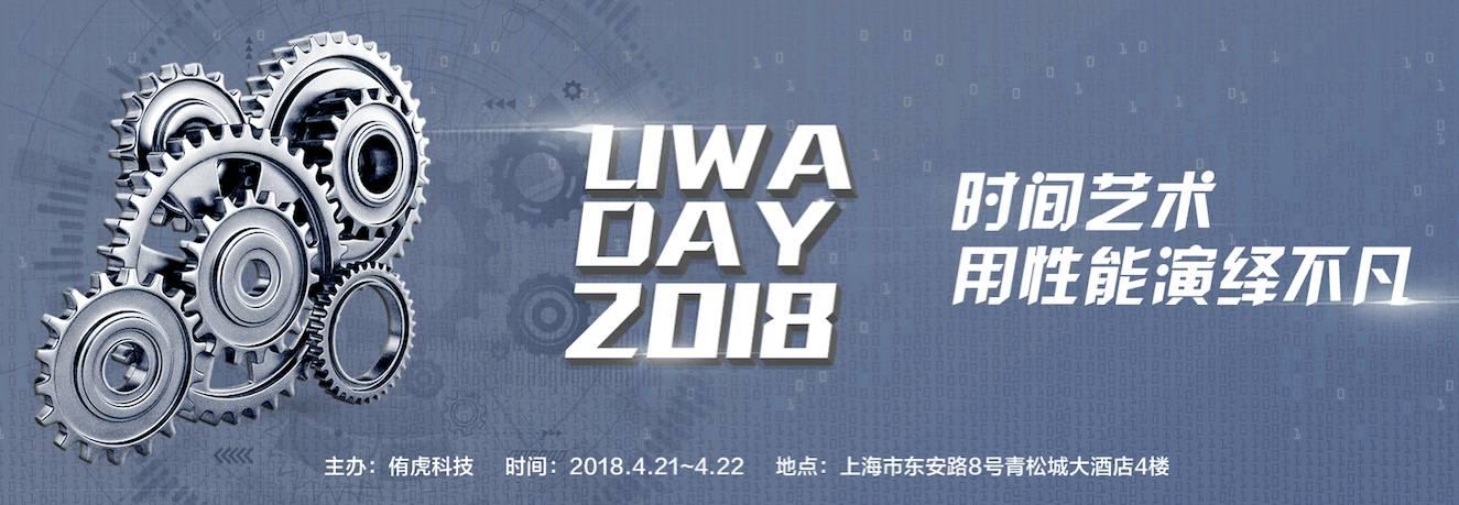 UWA Day AD